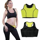 Fashion Women Hot Neoprene Body Shapers Slimming Waist Gym Fitness Yoga Top Vest