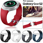 Replacement Silicone Watch Band Strap Bracelet Fitness for Samsung Gear S2 R720