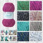 SIRDAR AMALFI DK 75% COTTON KNITTING & CROCHET YARN & PATTERNS