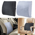 Memory Foam Lumbar Cushion Travel Pillow Car Seat Home Chair Pad Back Support