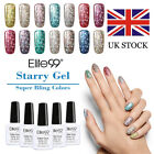 Elite99 Super Bling Shining DIY Starry Gel Polish UV LED Soak off Nail Art 10ml
