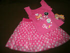 Lalaloopsy Mermaid Rag Doll Girl Skort Skirt & Top - You Choose - Scooter Outfit
