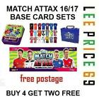 MATCH ATTAX 16/17 CHOOSE BASE CARD SETS FROM ALL 20 TEAMS