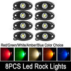 8X CREE LED Rock Light JEEP ATV 4x4 Off-Road Truck Tail Fender Boat Under Wheel