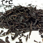 English Breakfast - Blend Of The Best Loose Leaf Black Teas (50g - 1000g)