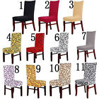 Stretch Banquet Slipcovers Room Wedding Folding Party Short Chair Covers Pretty