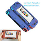 New Litchi Leather Anti-slip Cover Case For Nintendo Switch Joy-Con Controlle