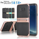 Carbon Fiber Hybrid Shockproof Hard Case Cover For Samsung Galaxy S8/S8 Plus New