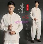 Vintage Men's Linen Blend Chinese style Lond Sleeve Tops Shirts Pants Suits Size