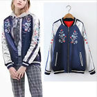 Womens Two In One Reversible Dragon Floral Embroidered Bomber Jacket Satin