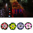LED Solar Power RGB Lotus Pond Floating Light Garden Swimming Pool Decor Lamp