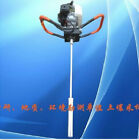 Gasoline powered soil sampler earth drill probe soil sampling anger
