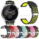 For Moto 360 2nd Gen 42mm 46mm Replacement Soft Sport Silicone Watch Band Strap