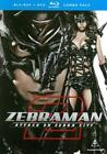 ZEBRAMAN 2: ATTACK ON ZEBRA CITY NEW BLU-RAY