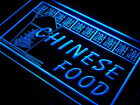 s208-b Chinese Restaurant Thanks Food Neon Light Sign