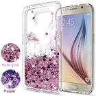 For Samsung Phone Motion Liquid Quicksand Glitter Rubber Protective Case Cover