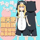 Anime Gabriel DropOut Cute Cat Cosplay One-Piece Sleepwear Short Sleeve Jumpsuit