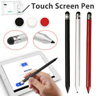Capacitive Pen Touch Screen Stylus Pencil for Tablet iPad Cell Phone Samsung PC