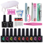 12W UV LED Nail Dryer Lamp 80 Colours Gel Nail Polish Top Base Coat Nail Art Kit