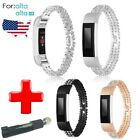Bling Bling Metal Replacement Band Strap Bracelet for Fitbit alta (HR) Link Tool