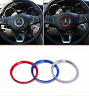 Steering Wheel Ring Center Emblem Cover For Benz C E Class W205 W213 GLC GLE