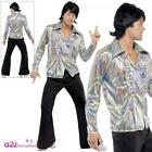 Mens 70s 70's Disco Psychedelic Retro Flares Boogie Adult Fancy Dress Costume
