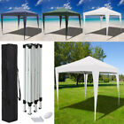 Waterproof Marquee 3m x 3m Metal Frame Easy-up Canopy Foldable Garden Gazebo New