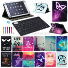 cover and keyboard for samsung tablet - Universal Printed Leather Cover Case with Bluetooth Keyboard For 8
