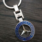 Mercedes-Benz Blue Laurel Emblem Stainless Steel Keyring Car Logo Key Chain