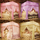 Mosquito Net For Full Queen King Size Netting Bedding 4 Corner Post Bed Canopy image