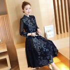 Best Drees - Ladies Cotton Blend Floral Waist Dress Chinese Qipao Review