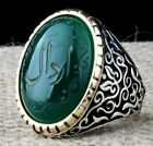 Agate Aqeeq İSLAMİC 925 STERLİNG SİLVER - PERSONAL NAME - MENS Ring US ALL SİZE