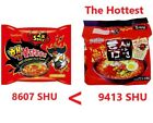 The Hottest Korean Ramen TEUMSAE Spicy Lev.No1 Hotter than Buldak Chicken noodle