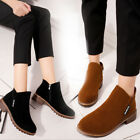Suede Martin Boots Women Zipper Short Ankle Boots Fashion Spring Autumn Shoes