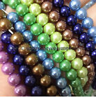 Wholesale 8/10/ 12mm South Sea Shell Pearl Round Gems Beads Loose Beads AAA 15""