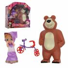 MASHA AND THE BEAR Figures Kids Bears BB whistle sounds Play Toy Christmas Gifts