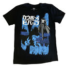Cowboy Bebop Spike Anime Opening Credits Officially licensed Adult T Shirt