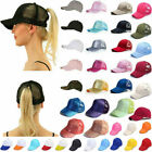 Glitter Ponytail Baseball Cap Womens Messy Bun Adjustable Snapback Hip Hop Hat N