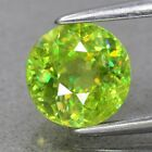 Natural Yellowish Green Sphene, Madagascar - Round Rainbow Luster