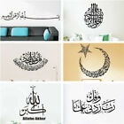 Islamic Muslim Arabic Bismillah Quran Calligraphy Room Wall Sticker Decor Decal#
