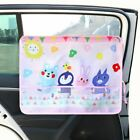 Cartoon Car Side Window Curtain Mesh UV Protection Kids Baby Children Sun Shade