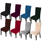 Kyпить 1/4/6/8Pc Spandex Stretch Velvet Dining Chair Covers Seat Protector Slipcovers на еВаy.соm