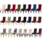 Kyпить 1/4/6pcs Stretch Spandex Dining Chair Seat Covers Jacquard Velvet Printed Solid на еВаy.соm