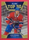 2019-20 Allure Top 50 Complete Your Set Pick Your OwnIce Hockey Cards - 216
