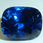Lab Created Blue Sapphire Cushion Faceted Loose Gemstones AAA 8x6mm-10x8mm
