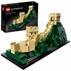 Lego 21041 Architecture Great Wall of China - NEW