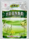 Greenlike Herbal Ganmao Qingre Keli for Flu Headache, Muscle Pain 感冒清清热颗粒 感冒茶
