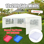 1Pcs Sidewall Gazebo Shelter Shade For 10x20ft EZ Canopy Party Tent