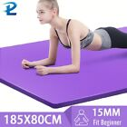 yoga and pilates mats 185 * 80CM 15MM Larger Thick and Widened High Quality NBR