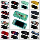 TPU Case Cover for Nintendo Switch Lite Snap on Shell Double Sides 20 Designs